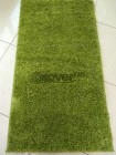Ковер «Лонж зелёный». Размер 60*110