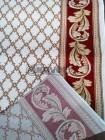 Дорожка ковровая «Альфа 128» 110 см (ОСТАТОК 175 СМ)